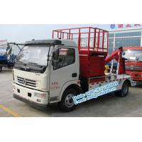 Buy cheap White color Dongfeng 4x2 tow truck wrecker with 10M aerial working platform for sale from wholesalers