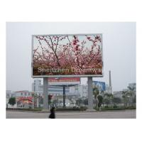 Buy cheap High Resolution Full Color Outdoor Advertising LED Display P 16 2R1G1B For Plaza from wholesalers