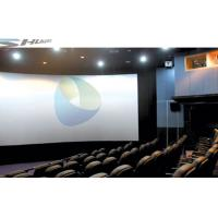 Wholesale 3D Movie Theater System, XD Motion Effects Cinema Equipment For Amusement Center from china suppliers