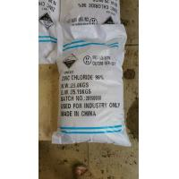 Buy cheap Battery grade ZInc Chloride from wholesalers