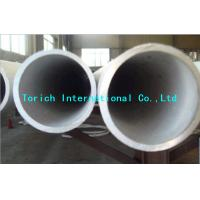 Wholesale DIN17458 Seamless 3 Inch Stainless Steel Tubes With X5 CrNi18 10 from china suppliers