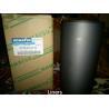 Buy cheap Komatsu from wholesalers
