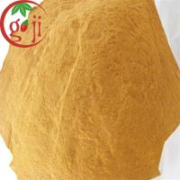 Buy cheap Factory Supply High Quality Goji Berry Juice Powder/Spray Goji Berry Juice Powder from wholesalers