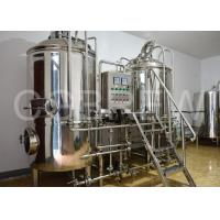Wholesale 300L commercial beer brewing equipment for restaurant with detailed manual from china suppliers