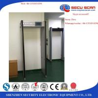 Wholesale 33 zones archway metal detectors with IP65 grade for government agencies, prime ministry from china suppliers