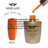 MERCAHV one step  UV nail polish gel