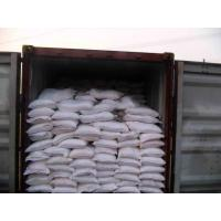 Wholesale CAS No. 540-72-7 OEM Service Offer,Sodium Thiocyanate 99% min from china suppliers