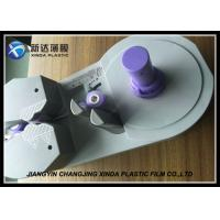 Quality Mini Tripod 1000 Void Fill Air Cushion Packaging Machine 455mm * 215mm * 215mm for sale