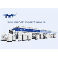 Buy cheap Industrial Multi-Layer Dry Laminating Machine Solventless CPE / AL from wholesalers