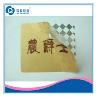 Wholesale Tamper Resistant Labels , Rectangle Hot Stamping Security Seal Stickers from china suppliers