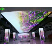 Wholesale HD Flexible Curtain LED Display , Waterproof IP65 p5 led screen Super Thin from china suppliers