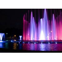 Wholesale Water dance light fountain singing water feature for decoration garden water fountain from china suppliers