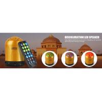 Wholesale 2015 Holy Digital Al Quran MP3 Speaker With Colorful Light For Muslims from china suppliers
