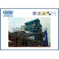 Wholesale Circulating Fluidized Bed CFB Boiler , Industrial Power Station High Efficiency Boilers from china suppliers