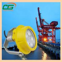 Buy cheap Waterproof outdoor cree LED Loading Dock Lights industry led lighting from wholesalers