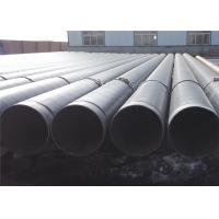 Quality 10 Inch Schedule 40 Anti Corrosion Pipe / 3PE FBE Coated Pipe X42 X52 X60 X70 X80 for sale