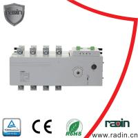 Wholesale 125 - 250 A Automatic Transfer Switch Dual Power White Small Size CE RoHS Approved from china suppliers
