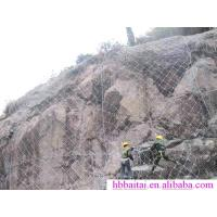 Wholesale Passive slope protection system from china suppliers