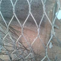 Wholesale X-tend Woven Type Stainless Steel Wire Rope Net from china suppliers
