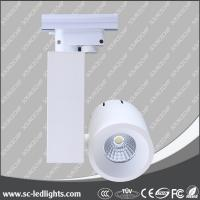 Wholesale new designed 17w high luminance led light track for commercial from china suppliers