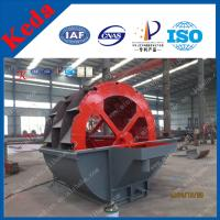 Wholesale Product Wheel Sand Washing Machine for Sale from china suppliers