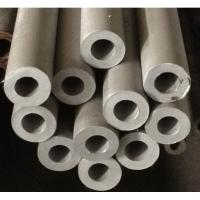 Buy cheap ASTM A213 Heavy Wall Pipe   Alloy Steel Tubes T11 T12 T13 Grade from wholesalers
