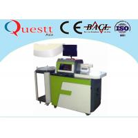 Wholesale Metal Multifunctional Channel Letter Bending Machine 2000W Automatic Feeding from china suppliers