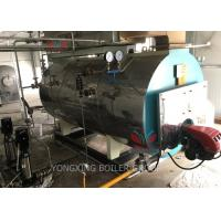 Wholesale High Efficiency Gas Fired Hot Water Boiler Automatic Running Operation from china suppliers