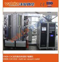 Wholesale vakia-cac-1616 ion plating technology on glass products coating from china suppliers