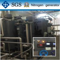 Quality Fully Automatic Pressure Swing Adsorption Nitrogen Generation System for sale