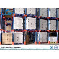 Wholesale Industrial Warehouse Drive In Pallet Rack Convenient Pick Up Cargos from china suppliers