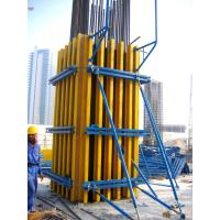 Wholesale Adjustable Concrete Column Formwork For Square / Rectangle With Vertical Waling from china suppliers