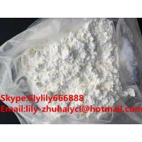 Wholesale Albuterol Sulfate CAS 51022-70-9 Bodybuilding Supplements Steroids for Bronchial asthma from china suppliers