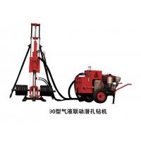 Wholesale JDKS-90 Down the hole drill with full pneumatic & hydraulic linkage driven from china suppliers