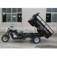 Wholesale Custom Gasoline Tricycle 250CC 3 Wheel Scooter ISO9000 CCC Certification from china suppliers