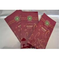 Wholesale Custom Made Plastic Pouches Packaging , Side Gusset Coffee Packaging Bags from china suppliers