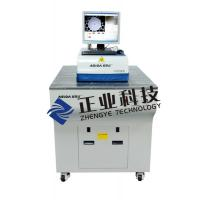 Wholesale Multi - Layer PCB Testing Equipment , X - Ray Inspection Machine 752×582 Pixel from china suppliers