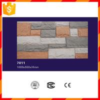 Wholesale Light weight waterproof exterior pu foam stone panels from china suppliers