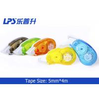Quality Colorful Mini Correction Tape , Office Stationery Error Revision Tool for sale