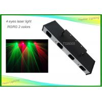 Wholesale 300mw Red Green Laser Stage Lights For Parties Professional DJ Equipment from china suppliers