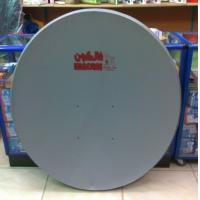 Wholesale satellite dish antennaKU60 from china suppliers
