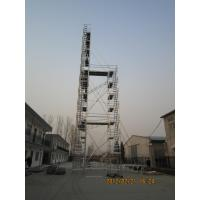Wholesale Light Weight Aluminium Alloy 8M Stairway Scaffolding Ladder and Walk Thru Frame from china suppliers
