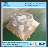 Wholesale CAS NO.:563-96-2, 98% industry grade glyoxylic acid monohydrate from china suppliers