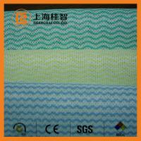 Wholesale Breathable Multipurpose Apertured Rayon Non Woven Cloth Wiping Cloth from china suppliers