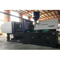 Quality Fully Auto Injection Molding Machine For Plastic Pots 4.61m * 35m * 1.9m for sale
