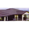 Buy cheap Villa Tile, Shingle Tile, Shake Tile from wholesalers