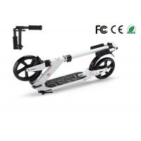 Wholesale Adult Lightweight Kick Scooter , Kick Bike Scooter Folding Colorful Shell from china suppliers
