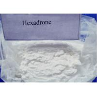 Wholesale 99% USP Anabolic Androgenic Muscle Building Hexadrone Prohormone Supplements CAS 63321-10-8 from china suppliers