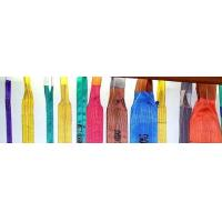 Wholesale EYE-EYE WEBBING SLING from china suppliers
