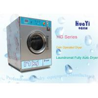Wholesale Compact Stainless Steel Coin Washing Machine With Coin Slot And Low Noise from china suppliers